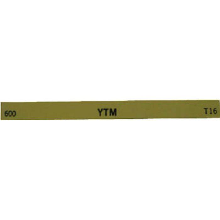 金型砥石 YTM 600 M43D