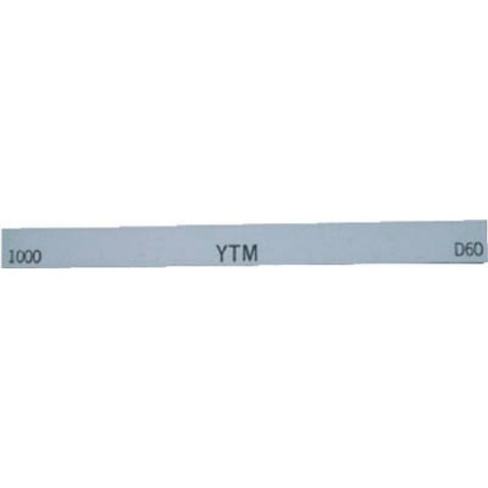金型砥石 YTM 1000 M43F