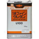 1液ファインウレタンU100 破風チョコ(255) 15kg 石油缶入り
