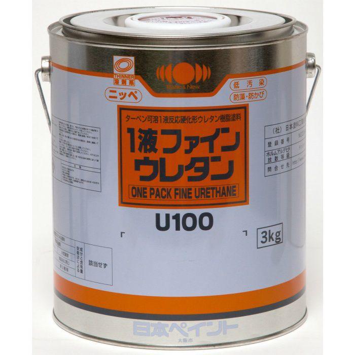 1液ファインウレタンU100 破風チョコ 3kg ガロン缶入り