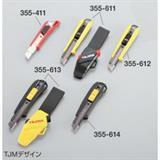 タジマドライバーカッター L500  355612