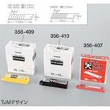 ダブル刃替刃 CB50D 10枚×10/ケース 356407