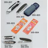 カッターナイフ替刃 フック刃 5枚/袋 355804