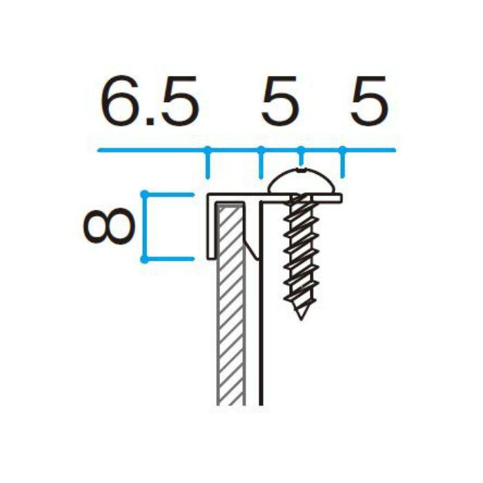 エバーアートボード部材 天端用見切材 見切材ショート薄型 ブロンズ