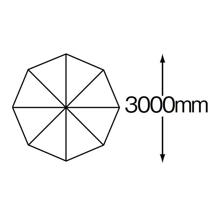 シェードメーカーパラソル シリウス (大型パラソル) JCB-1212 35105300 ライトグリーン