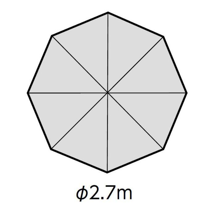 マーケットパラソル 2.7m (小型パラソル) ACT-27VO 33654800 ビビッドオレンジ