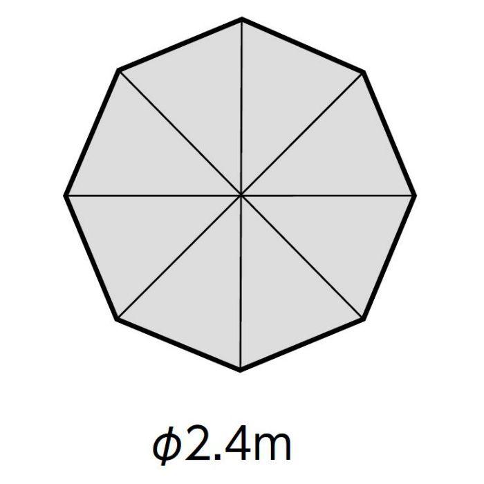 マーケットパラソル 2.4m (小型パラソル) ACT-24G 33991400 グリーン