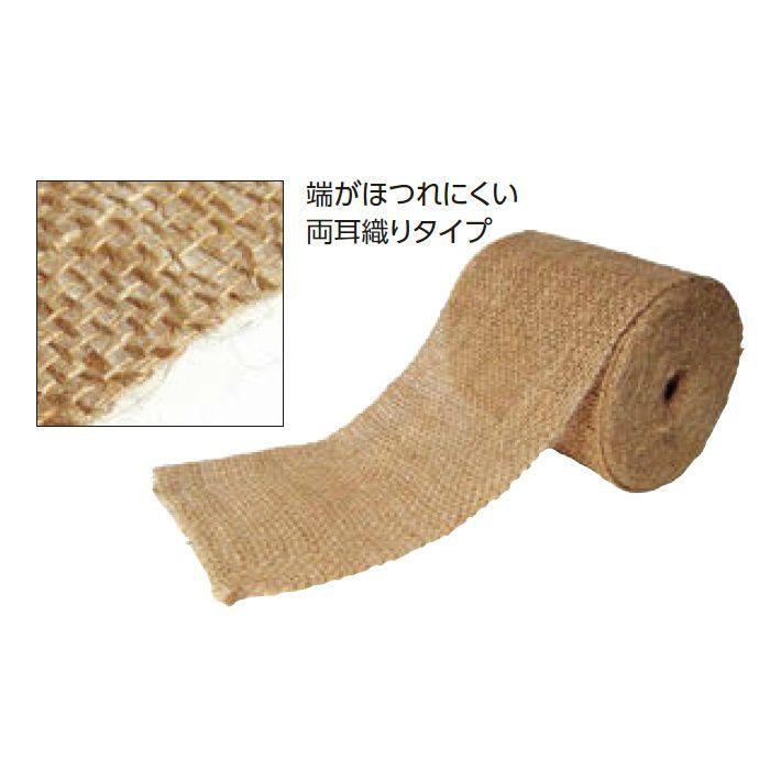 緑化樹用テープ 根まき・幹まきテープ(両耳織りタイプ) RO-57 30712800
