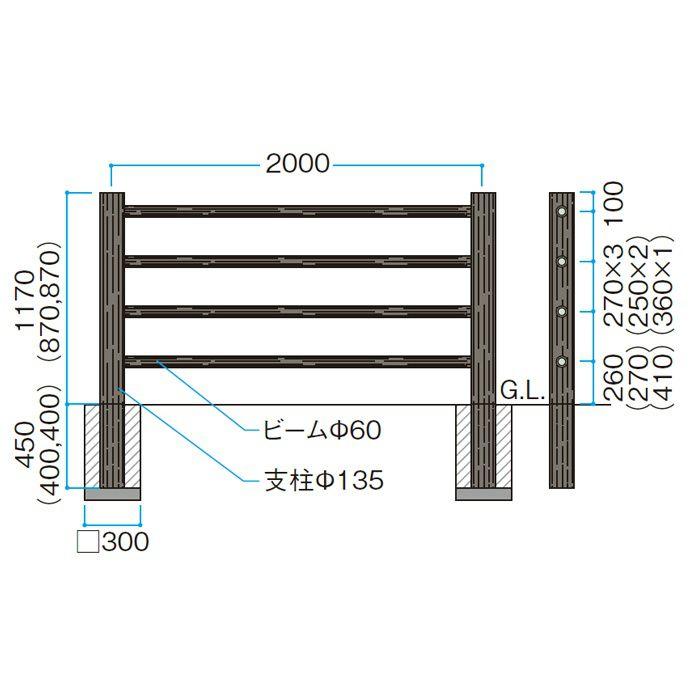 ワンダーウッド 丸太柵基本型 サポートウォール NAE-114K 54663300