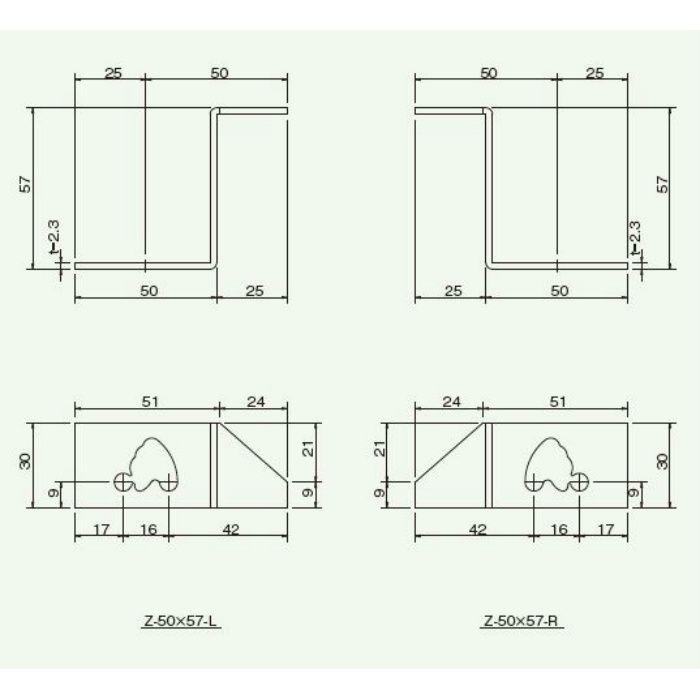 平面ハンドル用Z型止金 Z-50x57