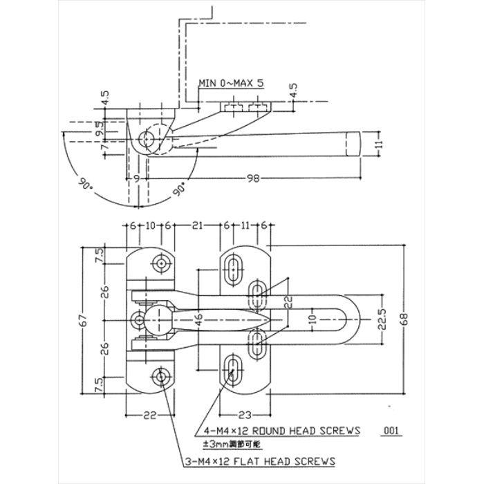 ドアーファスナー(内開用) 001 銅ブロンズ