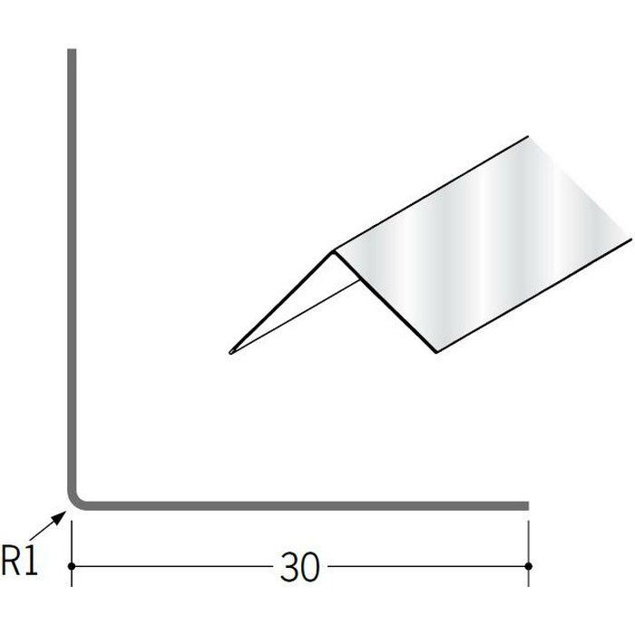 ペンキ・クロス下地材 出隅 金属 亜鉛折コーナー30×30 アエン 2.73m  01410
