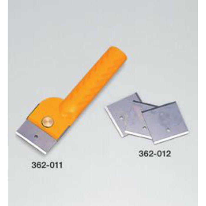 別たち替刃 刃巾43mm 3枚/個 362012