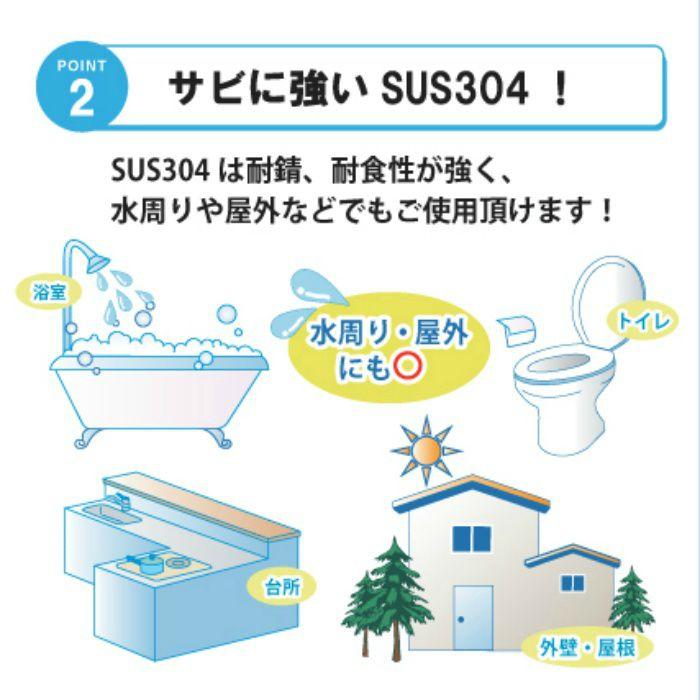 匠力 ステンレスコーススレッドSUS304ラッパ 3.8×25mm 全ねじ 1050本/小箱