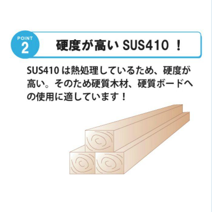 匠力 ステンレスコーススレッドSUS410ラッパ 5.3×125mm 半ねじ 100本/小箱