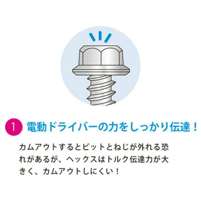 匠力 ドリルビス HAIRI 三価ユニクロ/ヘックス 6X75mm 50本/小箱