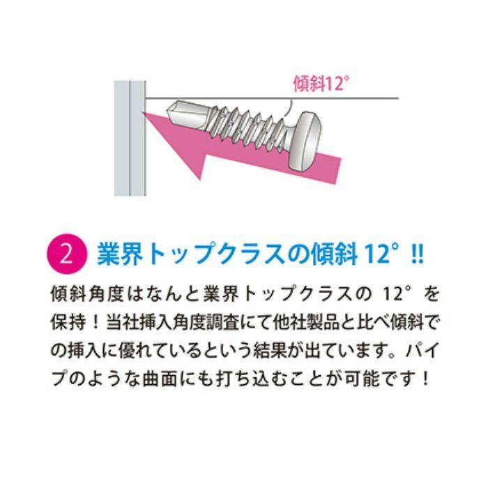 匠力 ドリルビス HAIRI 三価ユニクロ/プレート 5X16mm 100本X7袋/小箱