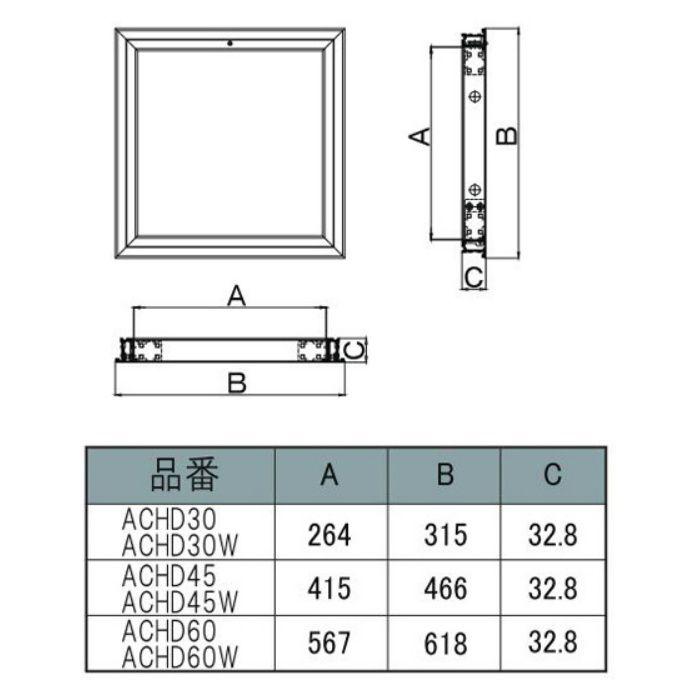 力王 天井点検口 ホワイト/アルミ 450×450mm