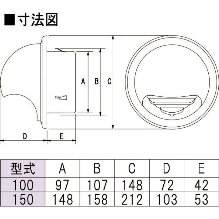 力王 換気材 ステン丸型フードガラリ MGF150
