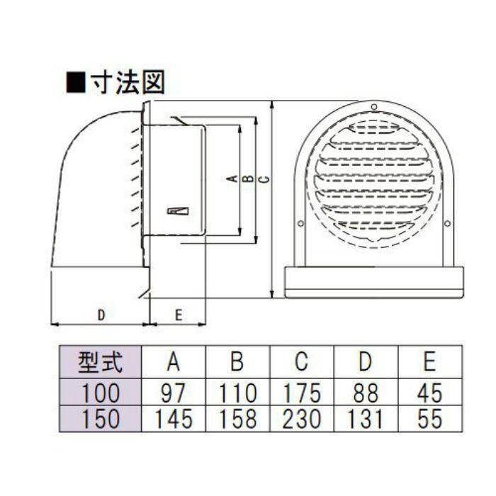 力王 換気材 ステンU型フードガラリ アミ無 ダンパー付 UGFN100FD