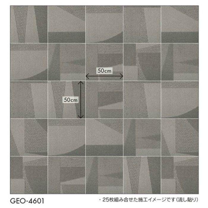 GEO-4601 タイルカーペット SQPRO ジオ