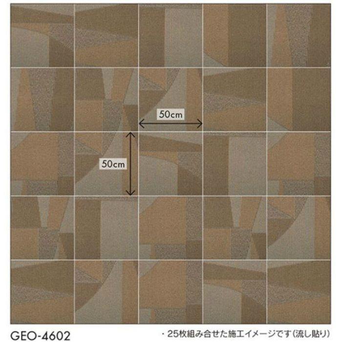 GEO-4602 タイルカーペット SQPRO ジオ