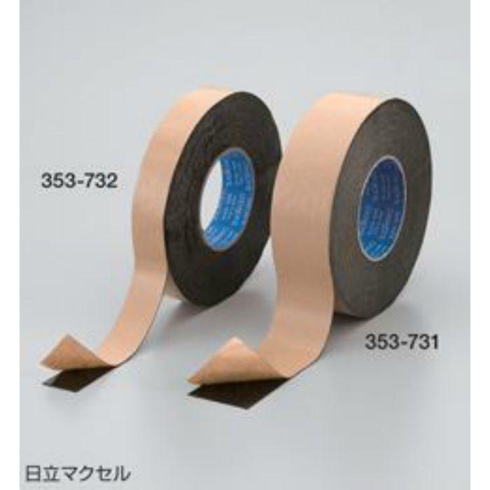 両面テープ5931 巾30mm×長15m 353732