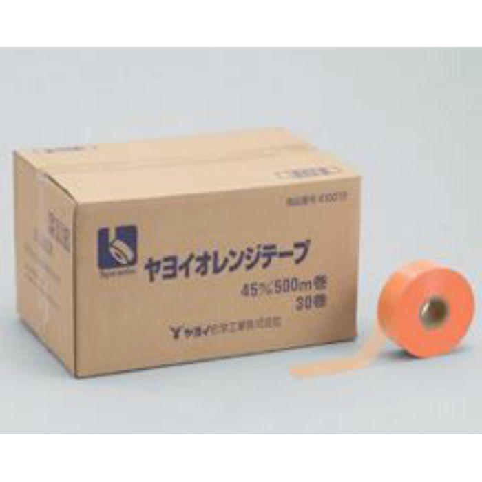 【5%OFF】ヤヨイオレンジテープ 巾50mm 500m巻き