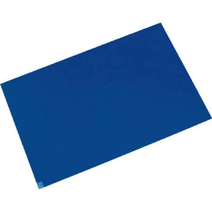 マイクロクリーンエコマット ブルー 600×900mm M6090B