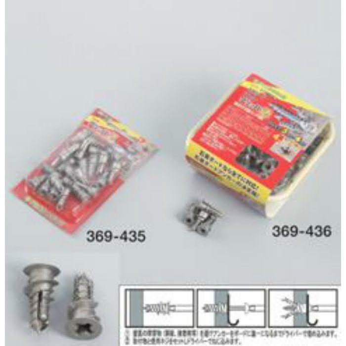 グリッパZ GZ-150P 150本/袋 369436