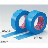 エースクロステープFB 巾40mm×長50m 316426