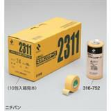 マスキングテープ2311 巾18mm×長18m 7巻入 316751