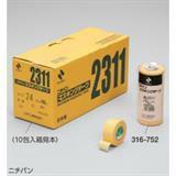 マスキングテープ2311 巾30mm×長18m 4巻入 316753