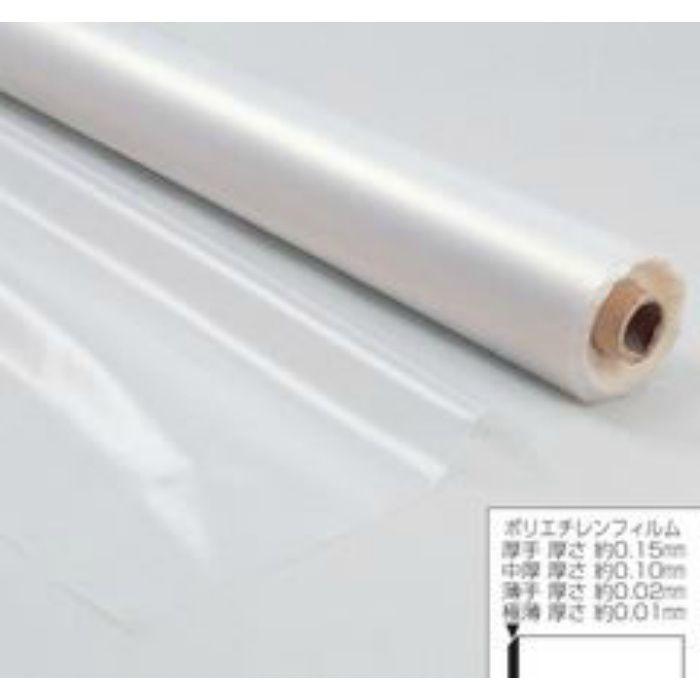 ポリシート(極薄) 0.01mm厚 巾1800mm×長200m 316031