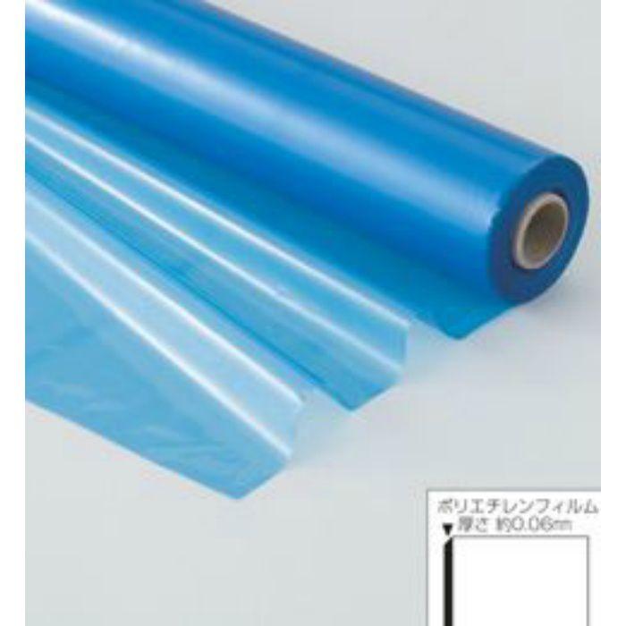 床セーフ 0.06mm厚 巾1000mm×長100m 316047