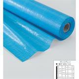 ブルーシートロール 0.1mm厚 巾1800mm×長100m 316134