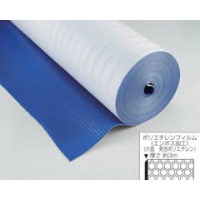ブルーガード 3mm厚 巾1000mm×長20m 316017