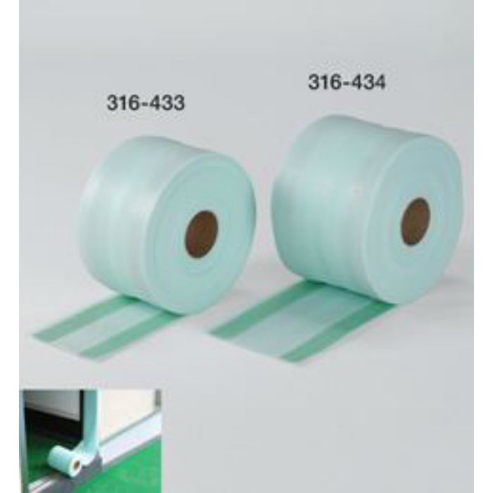 枠造FC 100W 2mm厚 巾100mm×長10m 316433