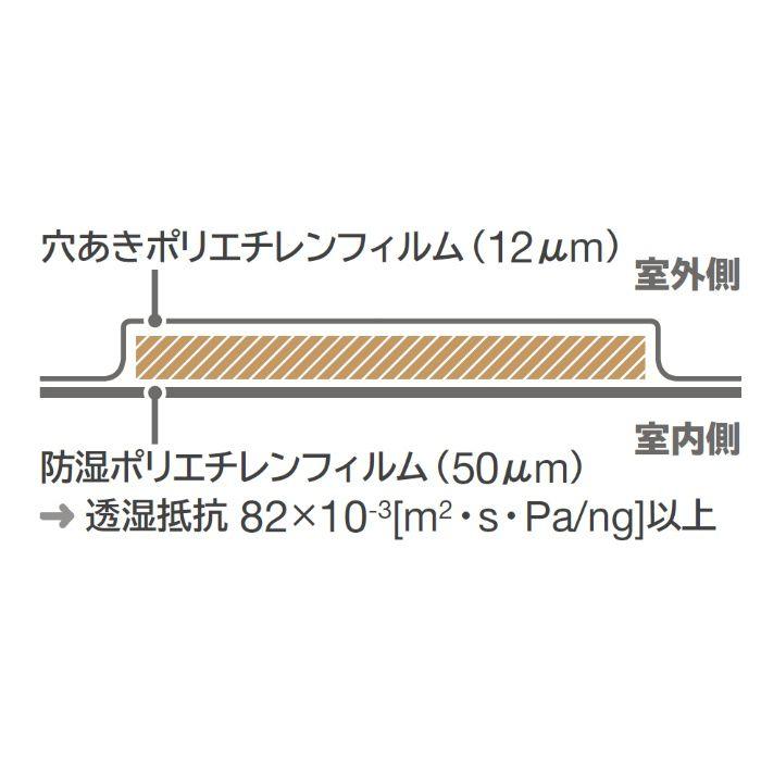 アースウール パックタイプ 16k 155mm EW16K155_529329 10枚/ケース