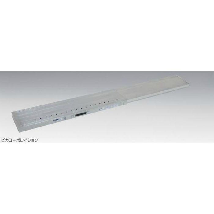 伸縮足場板 STFD-2025 321781