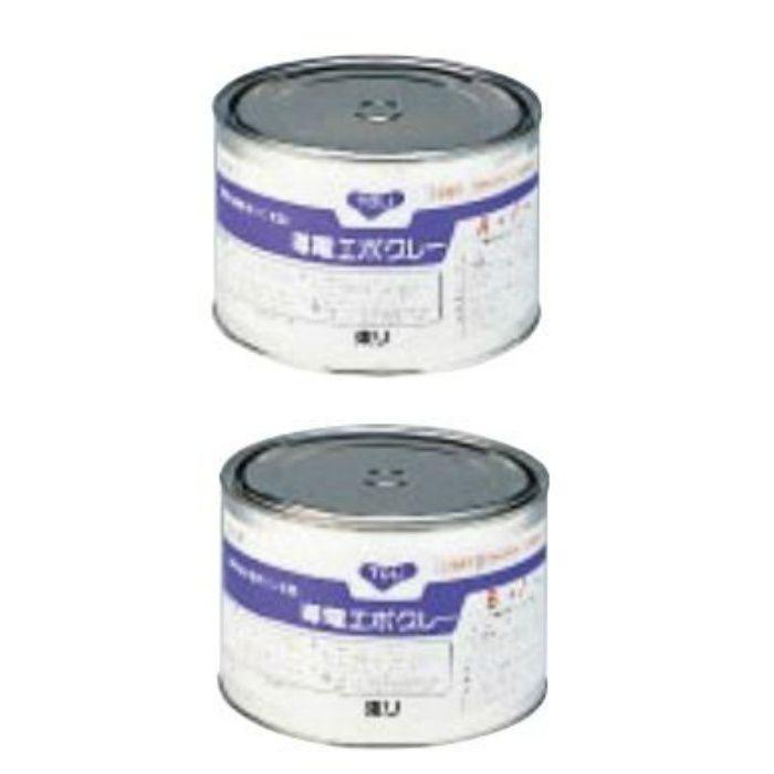 DENC-S 接着剤 導電エポグレー 小 2kgセット(A液1kg、B液1kg)