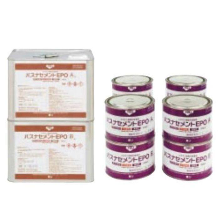 BNEP-CA 接着剤 バスナセメントEPO 小 1kgセット(A液0.5kg、B液0.5kg)×4個
