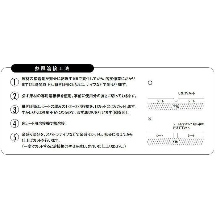 NSYO876 溶接棒 50m/巻