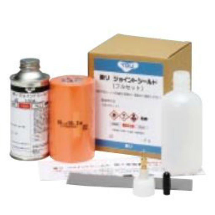 FSYO2081FU 継目処理剤 東リ ジョイントシールド フルセット