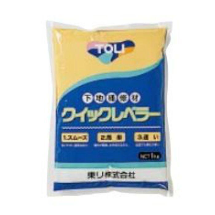 QL-5MA 下地補修剤 クイックレベラー10ケース以上( 5kg×4袋/ケース)