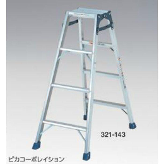 兼用脚立 CM-120C 321143