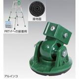 ふんば郎 PRTZ1 321189