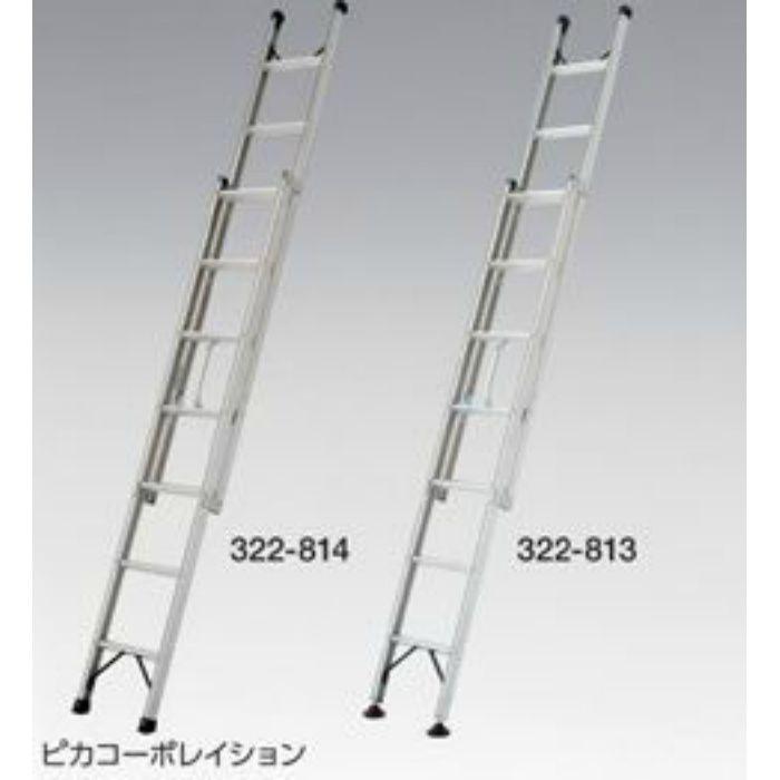 2連はしご 2SWA-40B 322814