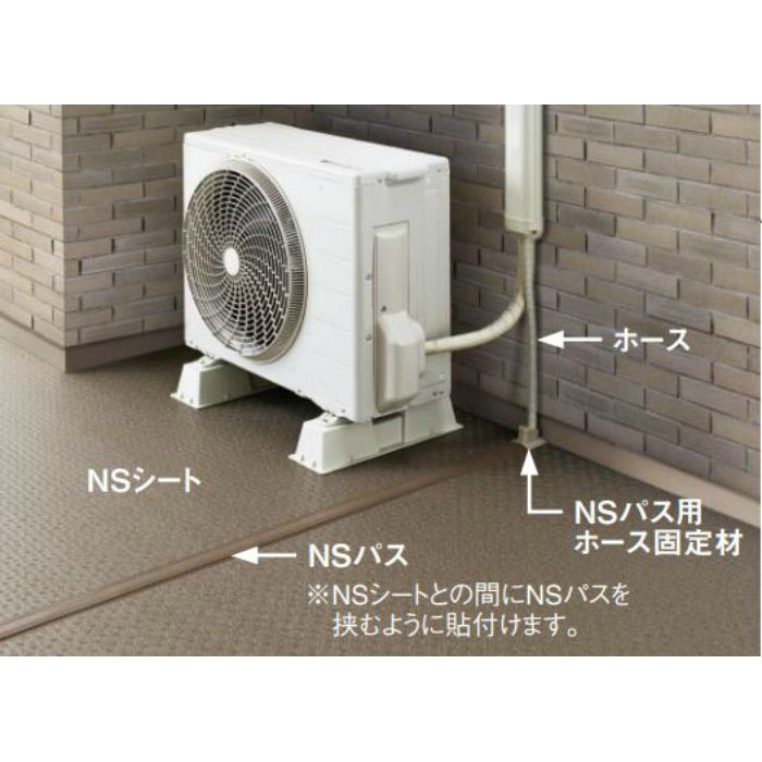 NSFI103 エアコン室外機排水用溝材 NSパス用ホース固定材 内径=18mmφ 20個/ケース(瞬間接着剤3g×1個同梱)