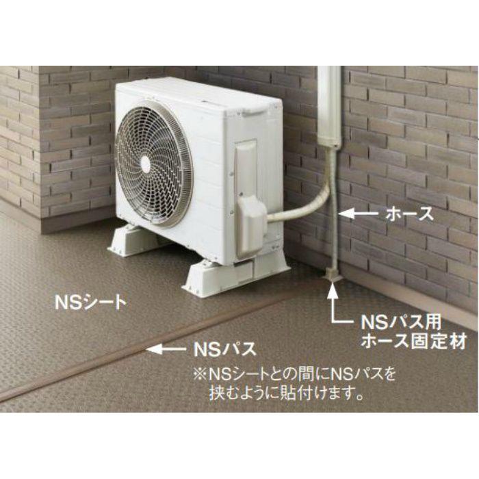 NSPAF410 エアコン室外機排水用溝材 NSパス蓋付 20m巻/ケース